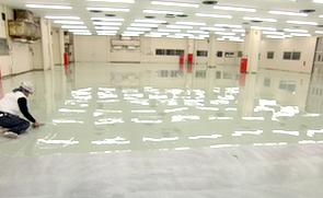 当社の塗り床のこだわりについて