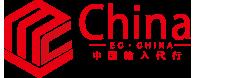 格安の中国輸入代行