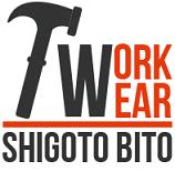 バートル作業着の「SHIGOTOBITO」